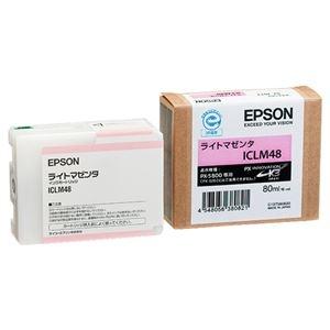 その他 (まとめ) エプソン EPSON PX-P/K3インクカートリッジ ライトマゼンタ 80ml ICLM48 1個 【×10セット】 ds-2230244