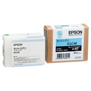 送料無料 その他 期間限定 海外 まとめ エプソン EPSON PX-P K3インクカートリッジ ×10セット ds-2230245 ライトシアン ICLC48 80ml 1個