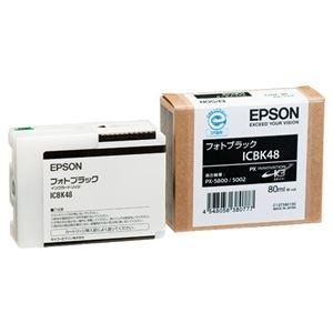 その他 (まとめ) エプソン EPSON PX-P/K3インクカートリッジ フォトブラック 80ml ICBK48 1個 【×10セット】 ds-2230249