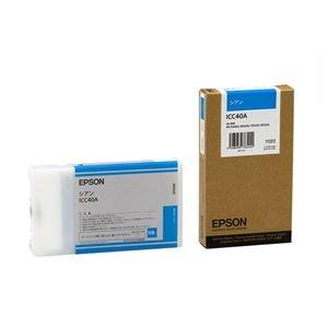 その他 (まとめ) エプソン EPSON PX-Pインクカートリッジ シアン 110ml ICC40A 1個 【×10セット】 ds-2230256