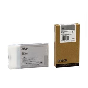 その他 (まとめ) エプソン EPSON PX-P/K3インクカートリッジ グレー 110ml ICGY38A 1個 【×10セット】 ds-2230258
