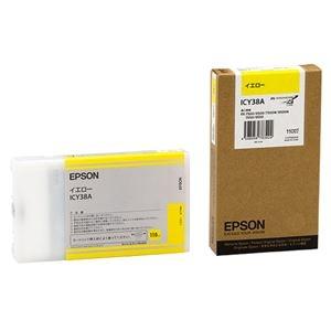 その他 (まとめ) エプソン EPSON PX-P/K3インクカートリッジ イエロー 110ml ICY38A 1個 【×10セット】 ds-2230261