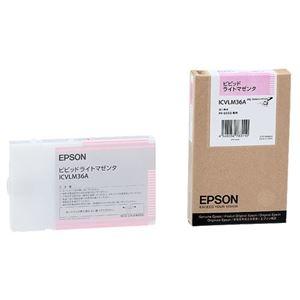 その他 (まとめ) エプソン EPSON PX-P/K3インクカートリッジ ビビッドライトマゼンタ 110ml ICVLM36A 1個 【×10セット】 ds-2230273