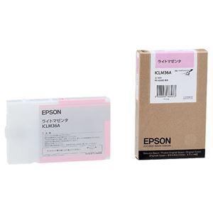 その他 (まとめ) エプソン EPSON PX-P/K3インクカートリッジ ライトマゼンタ 110ml ICLM36A 1個 【×10セット】 ds-2230279