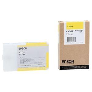 その他 (まとめ) エプソン EPSON PX-P/K3インクカートリッジ イエロー 110ml ICY36A 1個 【×10セット】 ds-2230281