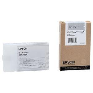 その他 (まとめ) エプソン EPSON PX-P/K3インクカートリッジ ライトグレー 110ml ICLGY36A 1個 【×10セット】 ds-2230284