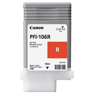 その他 (まとめ) キヤノン Canon インクタンク PFI-106 顔料レッド 130ml 6627B001 1個 【×10セット】 ds-2230540