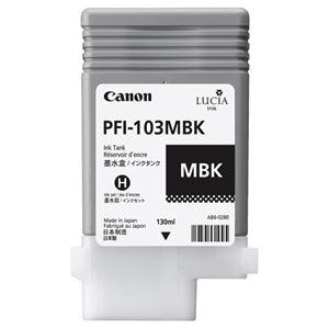 その他 (まとめ) キヤノン Canon インクタンク PFI-103 顔料マットブラック 130ml 2211B001 1個 【×10セット】 ds-2230552
