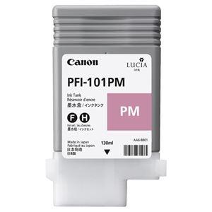 その他 (まとめ) キヤノン Canon インクタンク PFI-101 顔料フォトマゼンタ 130ml 0888B001 1個 【×10セット】 ds-2230558