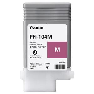 その他 (まとめ) キヤノン Canon インクタンク PFI-104 染料マゼンタ 130ml 3631B001 1個 【×10セット】 ds-2230565