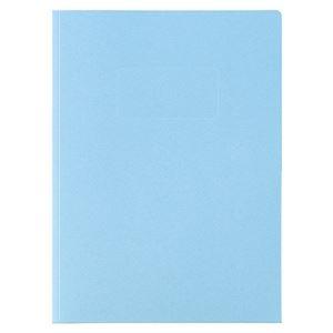 その他 (まとめ) ライオン事務器カラーポケットホルダー(紙製) 2つ折りタイプA4(見開きA3判) ブルー PH-54C 1冊 【×50セット】 ds-2243342