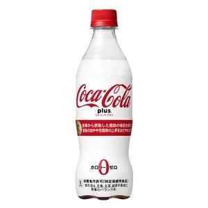 その他 【まとめ買い】コカ・コーラ プラス(特定保健用食品) 470ml PET 48本入り(24本×2ケース) ds-1870972
