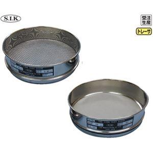 その他 試験用ふるい 200φ 真鍮枠ステン網 1.18mm 普及型 ds-2205393