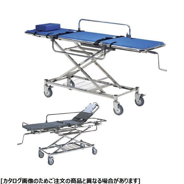 日進医療器 浴室用ストレッチャー(昇降式) TY225ESS 01-3610-00【納期目安:1週間】