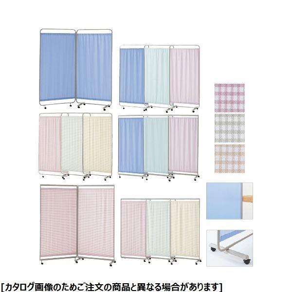 松吉医科器械 マイスコ ファンシースクリーンR MY-N2001 増結型 ブルー 02-5130-0101【納期目安:1週間】