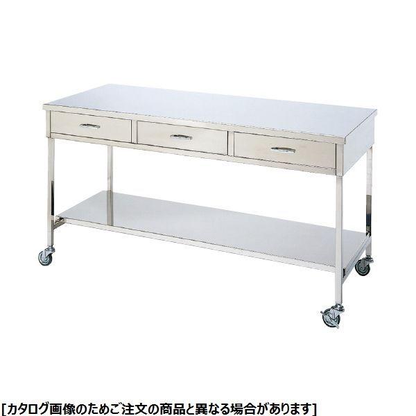 松吉医科器械 マイスコ ステンレス作業台(引出付) MY-3009F 03-2617-05【納期目安:1週間】