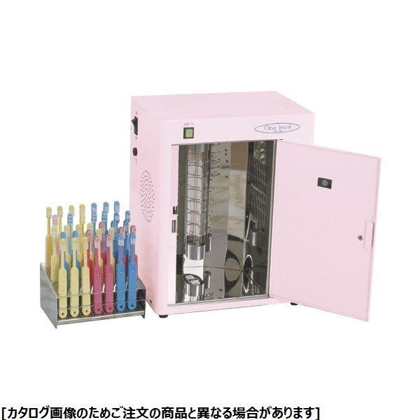 その他 日本カーヴィング 歯ブラシ殺菌乾燥保管庫 CB-100-30 30本用 19-3115-01【納期目安:1週間】