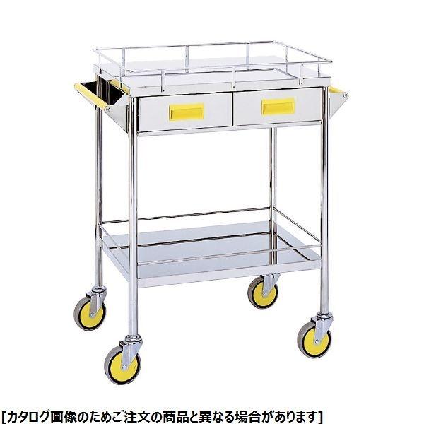 松吉医科器械 カラー回診車 引出付2段 MY-1104P ピンク 20-4000-01【納期目安:1週間】