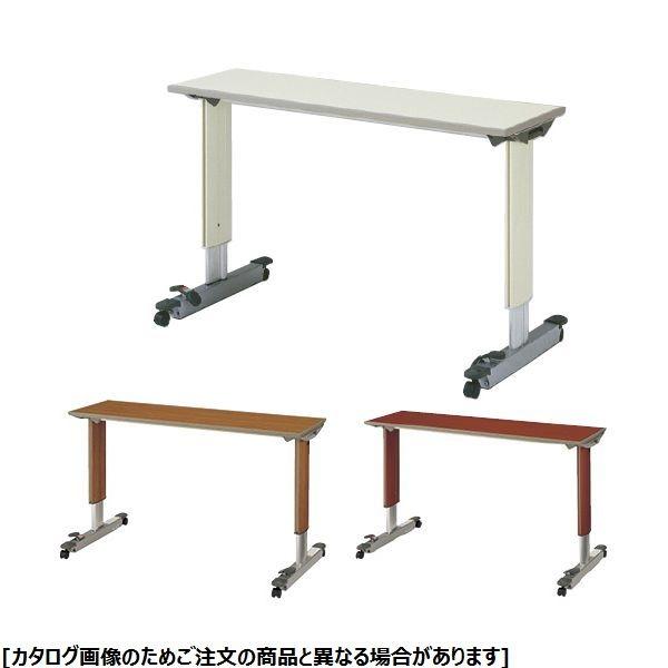 パラマウント オーバーベッドテーブル KF-833LC チェリー 20-5060-04【納期目安:1週間】
