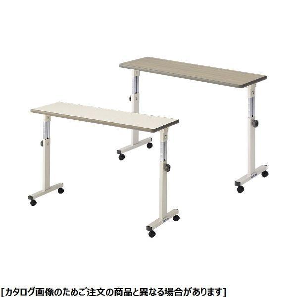 その他 シーホネンス オーバーベッドテーブル PT-5100 ホワイト 20-5066-01【納期目安:1週間】