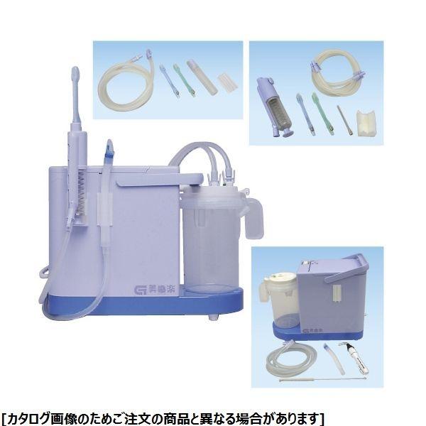その他 東京技研 口腔洗浄器 ビバラックプラス オプション 注水・吸引歯ブラシセット E562 20-6360-02【納期目安:1週間】