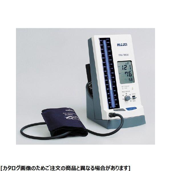 その他 日本精密測器 水銀柱イメージデジタル血圧計 DM-3000 22-2207-00【納期目安:1週間】