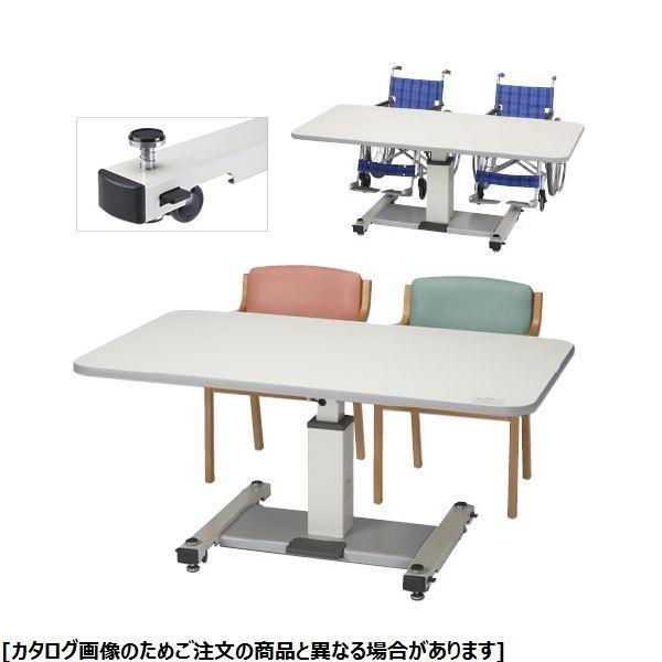 プラス 昇降式テーブル CS-159A 23-2095-00【納期目安:1週間】