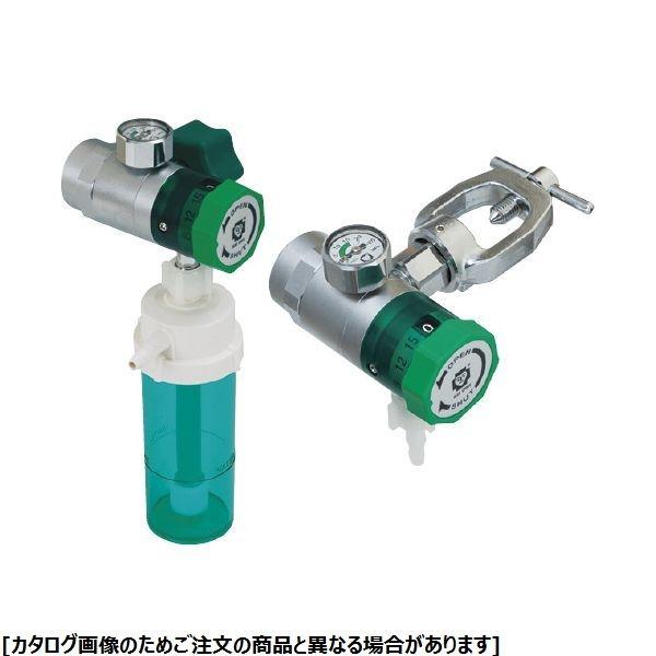 ブルークロス・エマージェンシー エマジンダイヤル式減圧弁 D-Y15H YOKE型/湿潤器(加湿瓶)付 23-3632-02