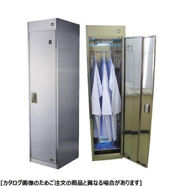 その他 明城製作所 白衣殺菌ロッカー MECL-01HP HEPAフィルター付 23-6821-0102