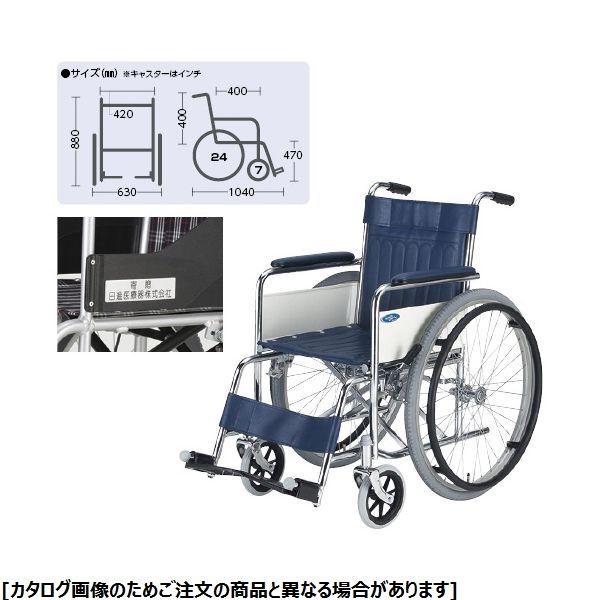 日進医療器 車いす(スチール製)自走用 ND-1 背固定 23-7115-00【納期目安:1週間】