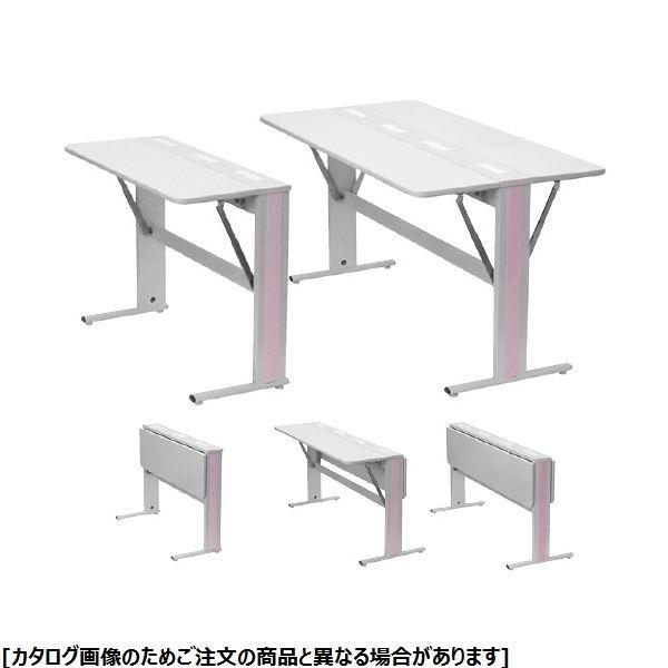 ナカバヤシ ナーステーブル(跳ね上げ式) RNT-1201S 片面型 24-2224-0004【納期目安:1週間】
