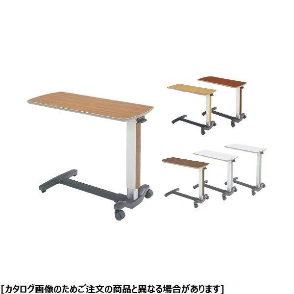パラマウント ベッドサイドテーブル KF-1950 ビーチ 24-2238-01【納期目安:1週間】