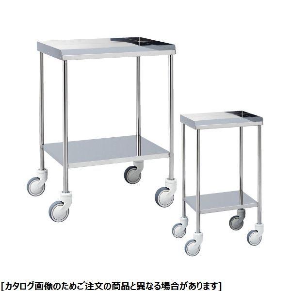 松吉医科器械 抗菌ステンレス器械台 MY-IW120 24-2505-00
