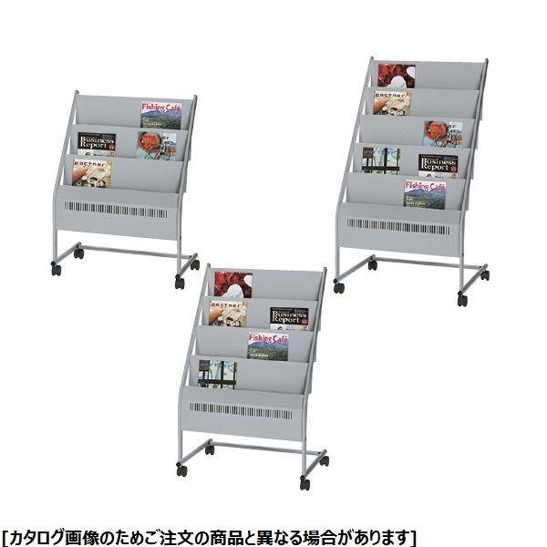 その他 ナカキン マガジンスタンド NMS-350 A4・3列・5段 24-2718-02