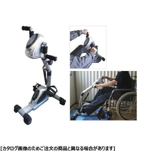その他 明成 電動手・足トレーニング機器 ラビット PB-200 24-2852-00【納期目安:1週間】