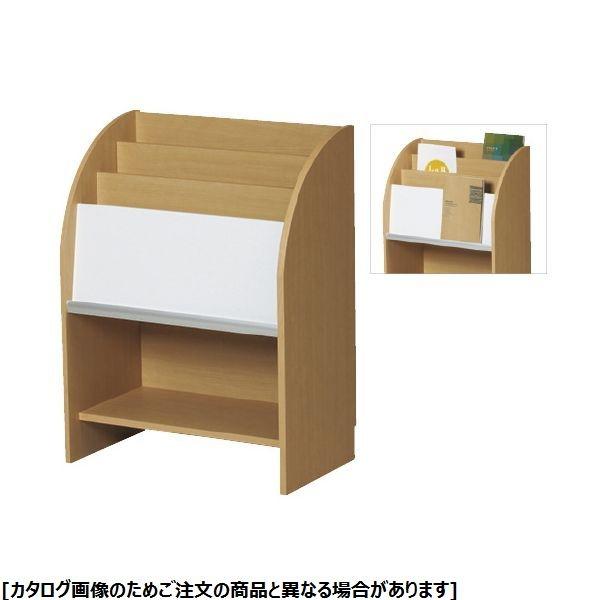 弘益 マガジンラック PLK-11 24-3021-00【納期目安:1週間】