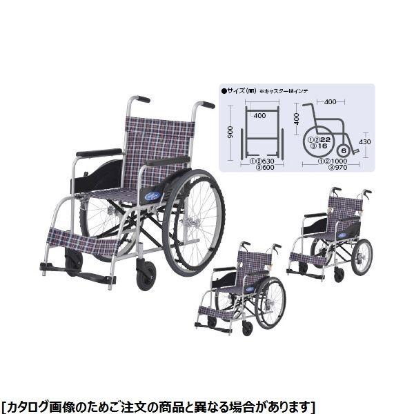 日進医療器 車いす(アルミ製) NEO-1 自走用・背折れ トリコロールチェック 24-3071-01【納期目安:1週間】