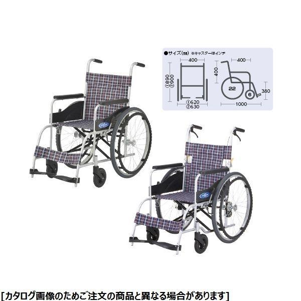 日進医療器 車いす(アルミ製)自走用・低床タイプ NEO-0S 背固定 24-3991-00【納期目安:1週間】