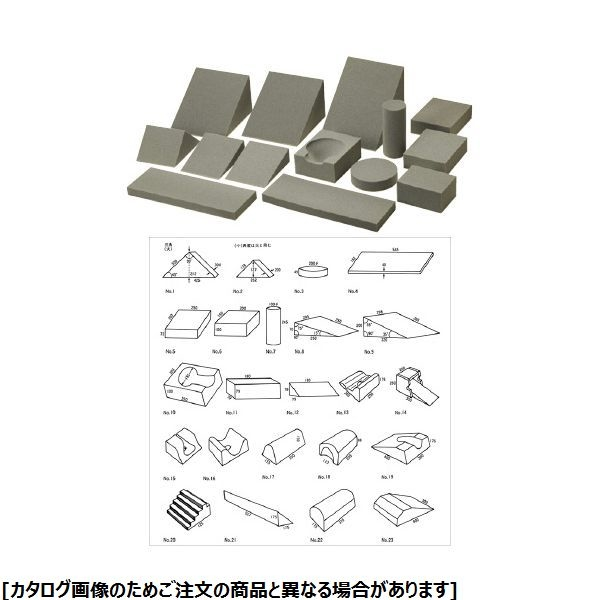 オリオン・ラドセーフメディカル ポジショニングブロック ORP-830-16L U字(L) 24-4803-16【納期目安:1週間】