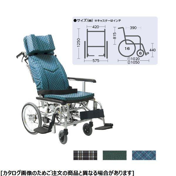 カワムラサイクル ティルト&リクライニング車いす KXL16-42 濃紺チェックA13 24-4857-0001【納期目安:1週間】
