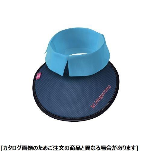 マエダ 放射線防護用カラー ネックガード ワンダーライト(無鉛) WNG5-25 ネイビー 24-6255-0005【納期目安:1週間】