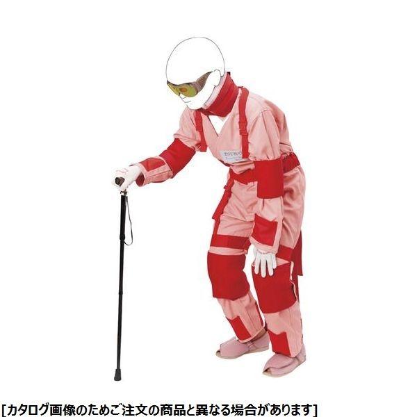 その他 坂本モデル お年寄り体験スーツ M176-6 S グリーン 24-6915-00【納期目安:1週間】