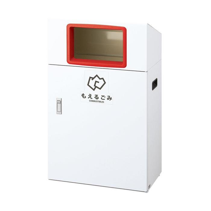 山崎産業 リサイクルボックス YW-426L-ID レッド 24-7094-00【納期目安:1週間】