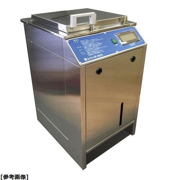 その他 エイコーメディカル 便尿器洗浄装置 EMB500 24-7216-00【納期目安:1週間】