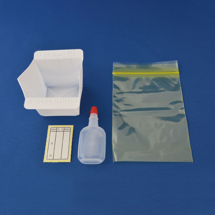 その他 日本マイクロ 採尿検査セット(検診用) 1010-02 採尿瓶タイプ 24-7355-00【納期目安:1週間】