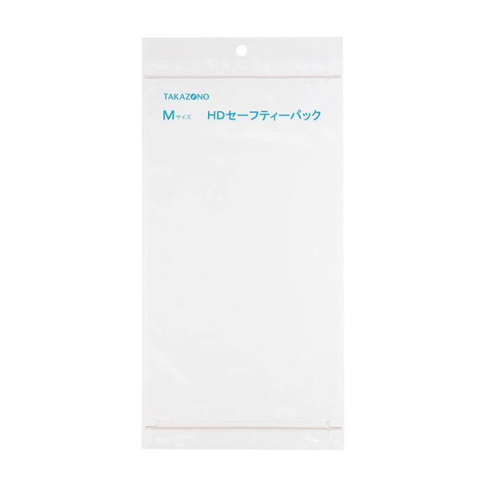 その他 タカゾノ HDセーフティーパック M 24-7800-01【納期目安:1週間】