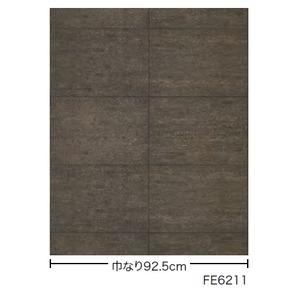 その他 コンクリート調 のり無し壁紙 サンゲツ FE-6211 92.5cm巾 45m巻 ds-2284153