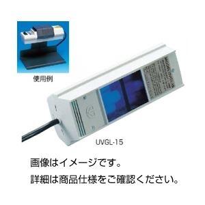 その他 (まとめ)ハンディ型紫外線ランプUVGL-25【×2セット】 ds-1588478