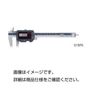 その他 (まとめ)ソーラー式デジタルノギスS15PM【×3セット】 ds-1592733