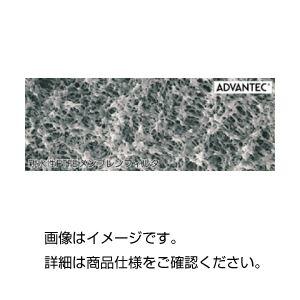 その他 (まとめ)PTFEメンブレンフィルター H100A025A【×3セット】 ds-1593386